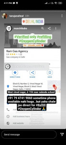 WhatsApp Image 2021-04-24 at 7.17.47 PM